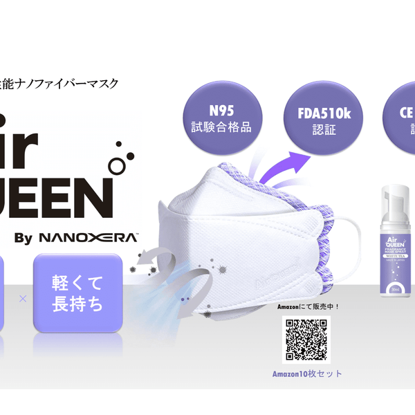 AirQUEEN by NANOXERA/AirQUEEN FRAGRANCE MASK SPRAY