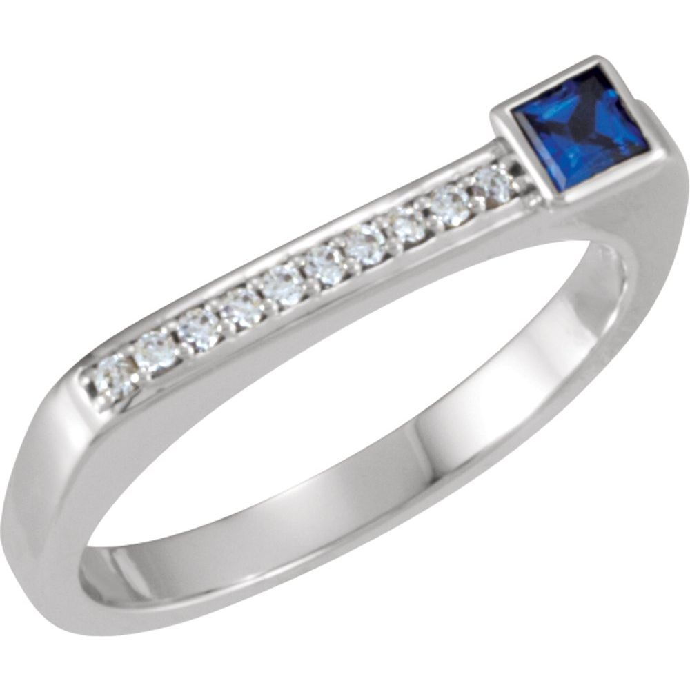 1/4 Ctw Genuine Diamond Stackable Ring (16232777)