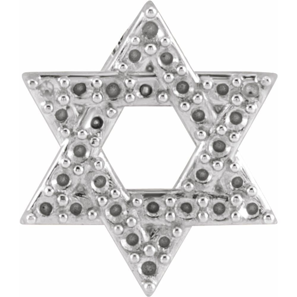 1/8 Ctw Diamond Star Of David Pendant (17159767)