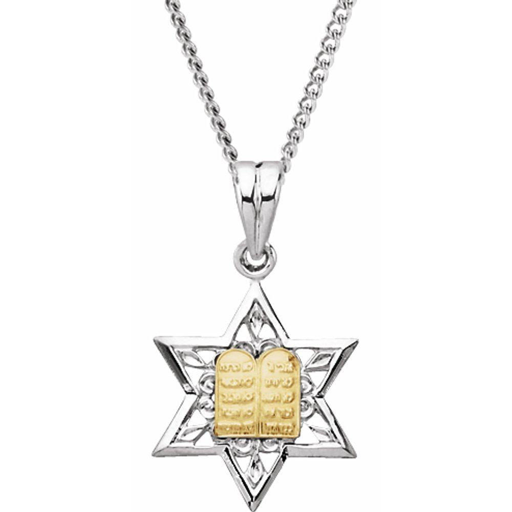Star Of David Necklace (3067788)