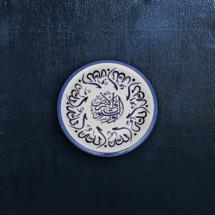Allah Calligraphy Small Ceramic Plate