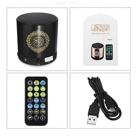 Quran Speaker with Remote Control