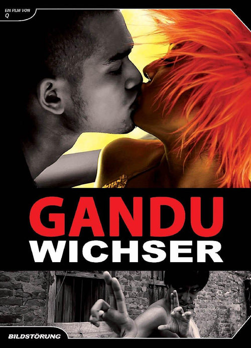 Gandu - DVD Cover