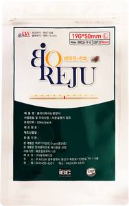 DW Bio Reju PDO Face Lifting Threads 20ea/pack [Cog]]