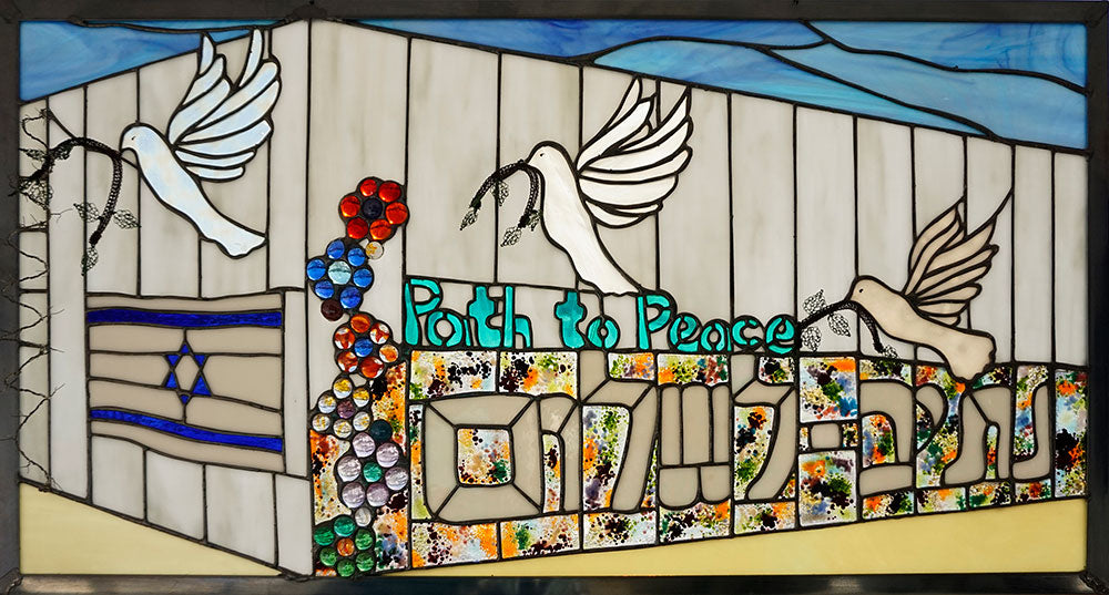 Path To Peace stained glass and knit wire window created by Jill Tarabar for JiSTdesigns