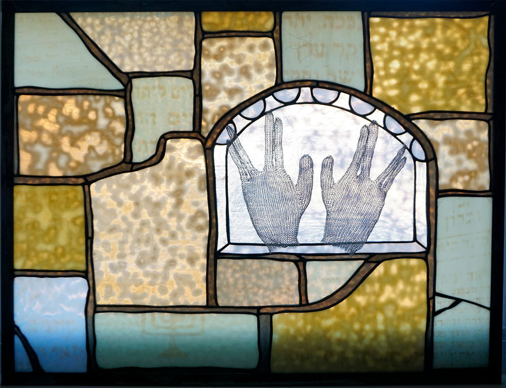 Of Blessed Memory stained glass and knit wire window created by Jill Tarabar for JiSTdesigns
