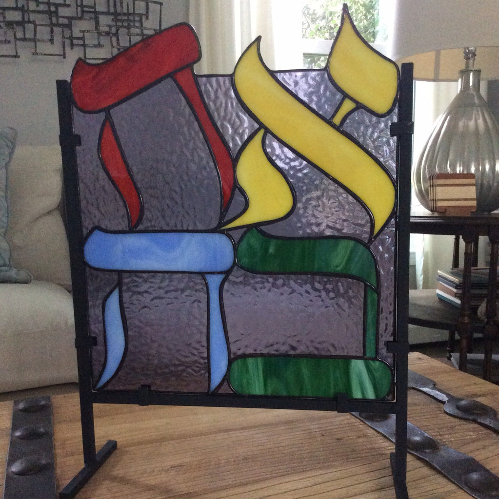 Ahavah | Stained Glass Love Sculpture