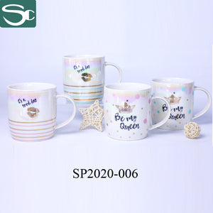 Pearl Glazed Ceramic Coffee Cup Dream Shape-SP2020-006