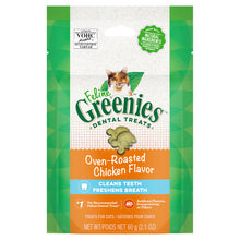 Load image into Gallery viewer, GREENIES Feline Dental Cat Treat Oven-Roasted Chicken Flavour 60g