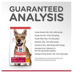 Hill's Science Diet Adult Dry Dog Food 7.5kg
