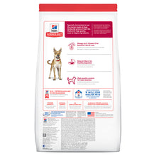 Load image into Gallery viewer, Hill's Science Diet Adult Dry Dog Food 7.5kg