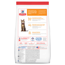 Load image into Gallery viewer, Hill's Science Diet Adult Light Dry Cat Food 3.5kg