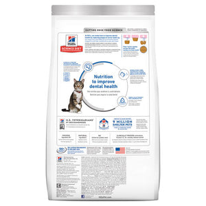 Hill's Science Diet Adult Oral Care Dry Cat Food 2kg