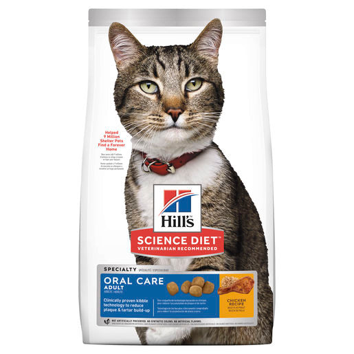 Hill's Science Diet Adult Oral Care Dry Cat Food 4kg