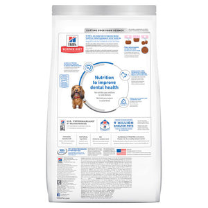 Hill's Science Diet Adult Oral Care Dry Dog Food 12kg