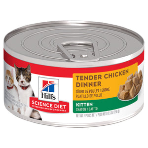 Hill's Science Diet Kitten Tender Chicken Dinner Canned Cat Food 156g