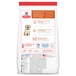 Hill's Science Diet Puppy Large Breed Dry Dog Food 3kg