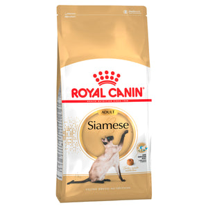 Royal Canin Siamese Dry Cat Food 2kg