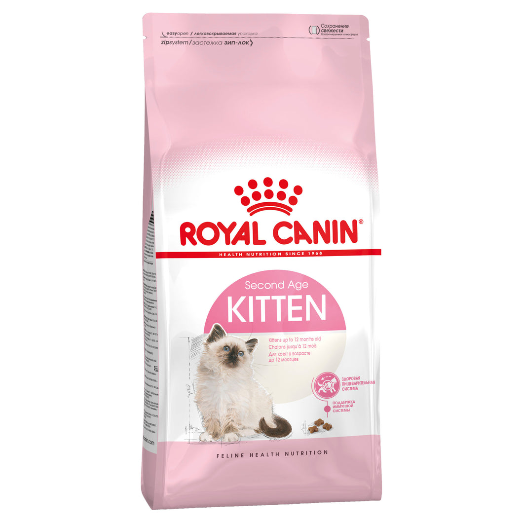 Royal Canin Second Age Kitten Dry Food 10kg