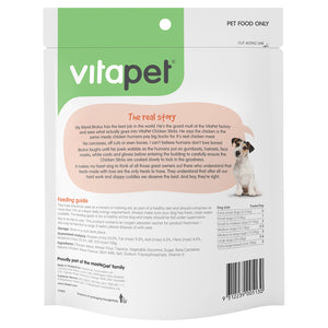 VitaPet Dog Treats Chicken Sticks 400g
