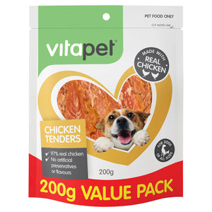 VitaPet Jerhigh Dog Treats Chicken Tenders 200g