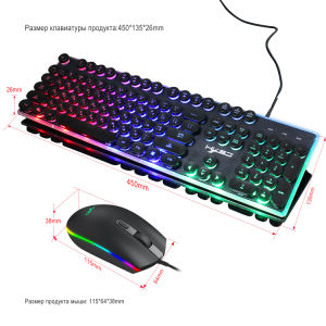 V300 Keyboard and mouse  set with  English  Russian keyboard
