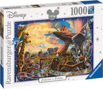 Lion King 1000 Piece Jigsaw Puzzle Disney Collector's Edition - Tempest Emporium