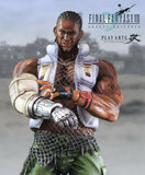 Barret-Wallace-Final-Fantasy-7-Play-Arts-Kai-Official-Merchandise-New-Sealed