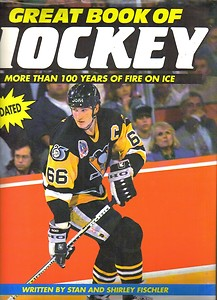 Great Book of Hockey (More Than 100 Years of Fire on Ice)