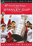 Detroit Red Wings 2008 Stanley Cup Champs Special Edition - DVD
