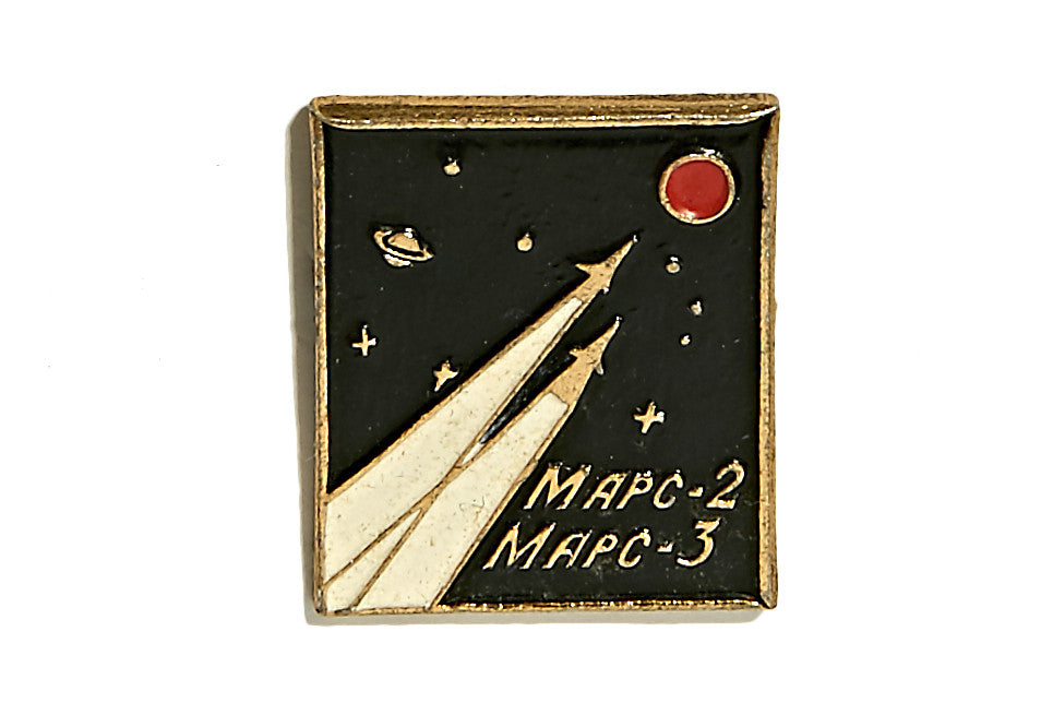 Vintage Russian Space Pin 2