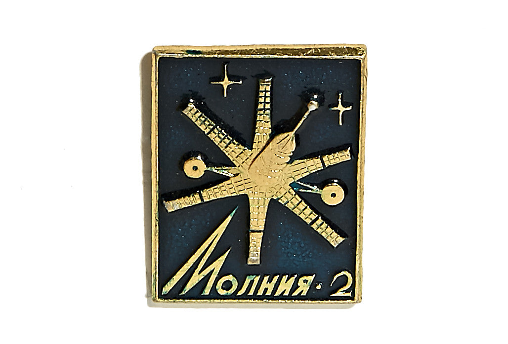 Vintage Russian Space Pin 3