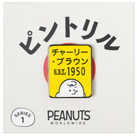 PEANUTS Worldwide - Charlie Brown Yellow Sign Pin