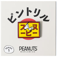 PEANUTS Worldwide - Yellow Snoopy Sign Pin