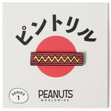 PEANUTS Worldwide - Yellow Bar Pin