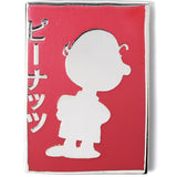 PEANUTS Worldwide - Charlie Brown Red Sign Pin