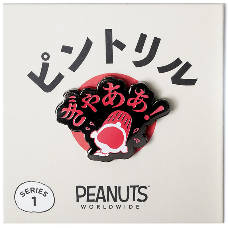 PEANUTS Worldwide - Charlie Brown Yell Pin