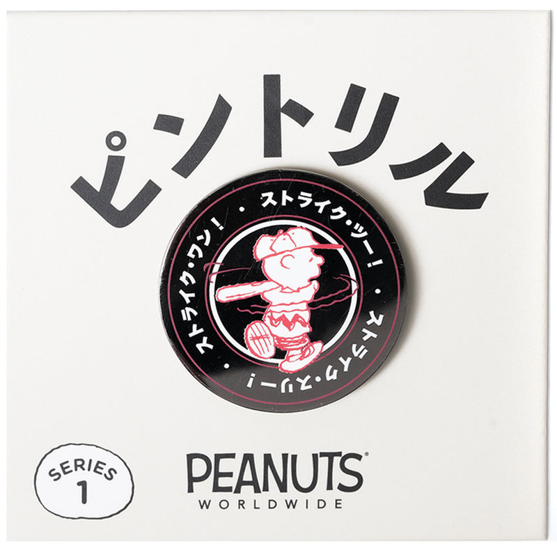 PEANUTS Worldwide - Charlie Brown Baseball Pin