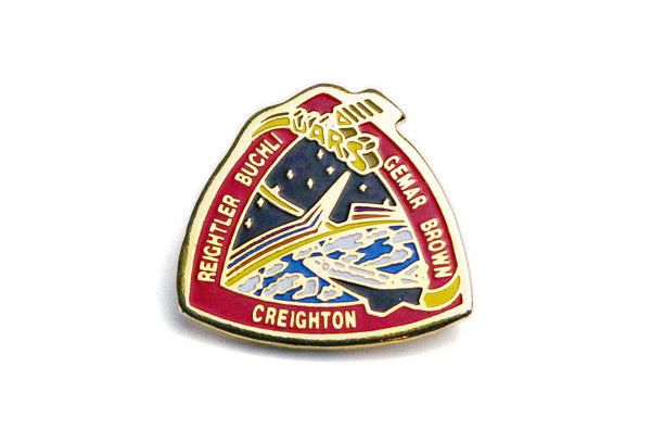Vintage STS-48 Discovery Pin