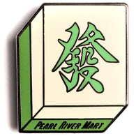 Pearl River - Mahjong Green Dragon Tile