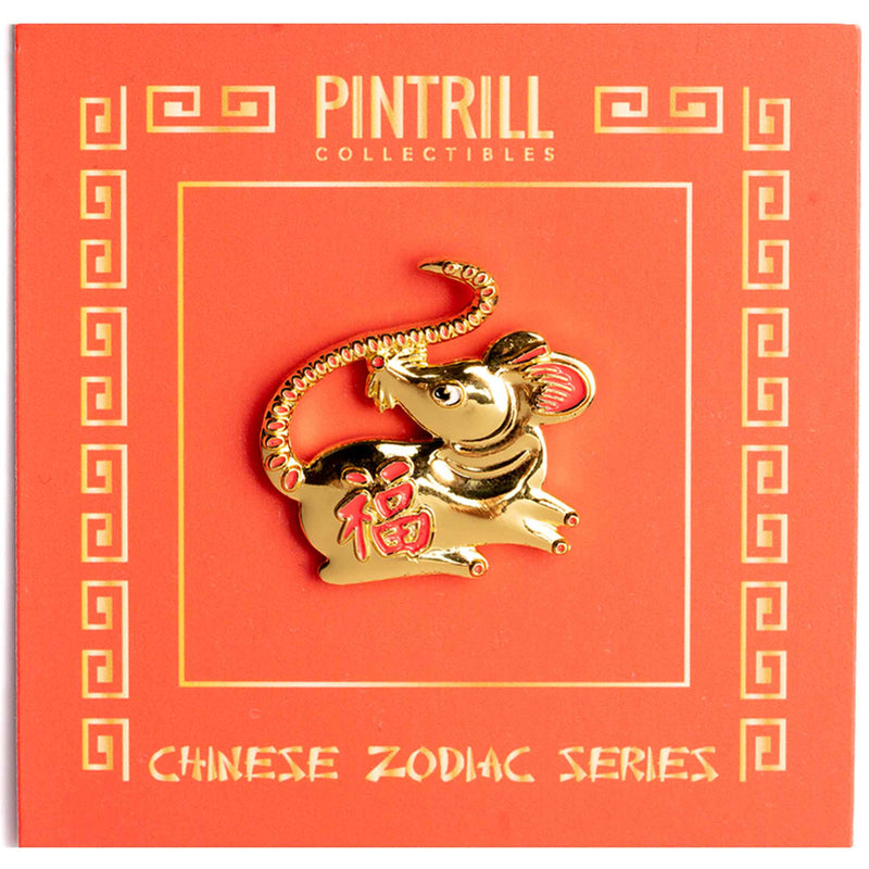 Chinese New Year - Year of the Rat Pin