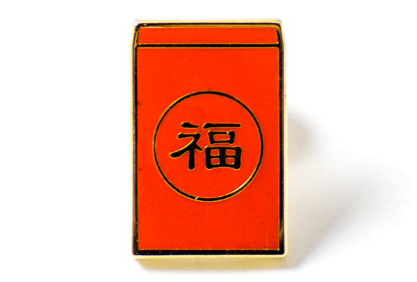 Red Envelope Pin