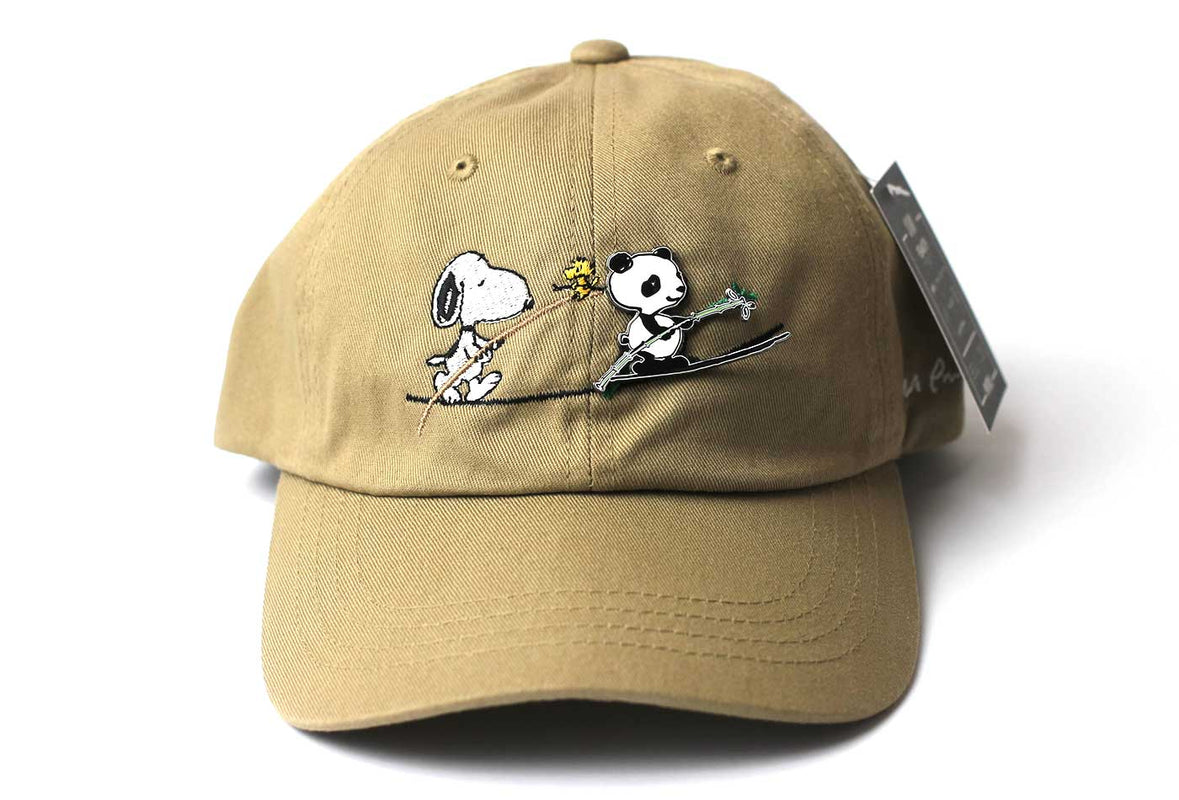 Peanuts - Rob Pruitt - Khaki Hat With Panda Pin