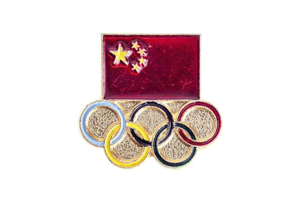 Vintage Olympic Chinese Flag Pin