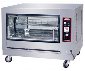 "Rotisserie Oven Cookline Counter Top YSD-12E 40"" Electric - 4 spits 12 Chicken Batch $1195 - Tamirson"