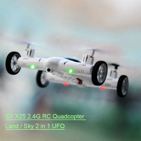 SY X25 2.4G RC Quadcopter  -  WHITE - BoardwalkBuy - 1