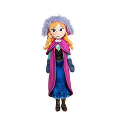 Elsa's daughter Anna plush stuffed children doll - BoardwalkBuy - 4