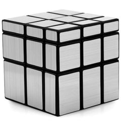 Challenging 3 x 3 x 3 Brushed Silver Cube Toy - BoardwalkBuy - 6