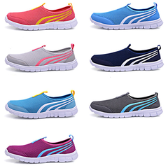 Breathable Slip-On Sports Shoe - BoardwalkBuy - 1