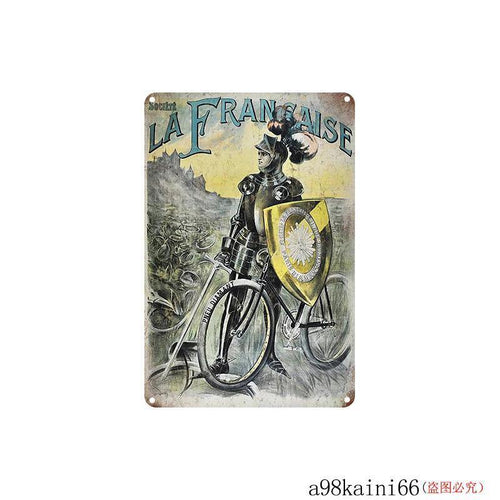 Cycle Tin Sign - La Francaise - Bicycle Bits